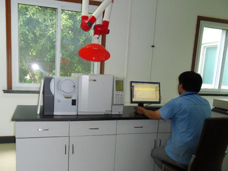 气相-质谱联用仪