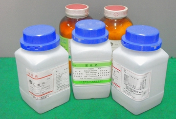 Chemical Reagents 1