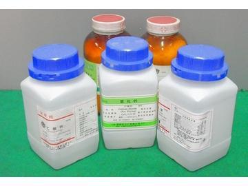 化学试剂 2